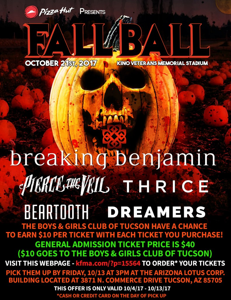 FallBall17_Promotion